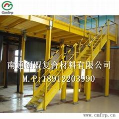 南通創盟廠家直銷:玻璃鋼平台 玻璃鋼樓梯平台