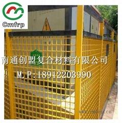 南通創盟廠家直銷:玻璃鋼電力箱變護欄