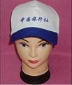 珠海帽子 1