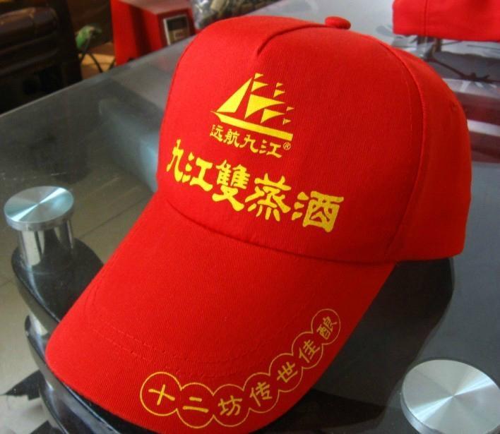 珠海帽子 3