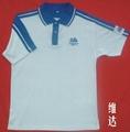 中山广告衫 2