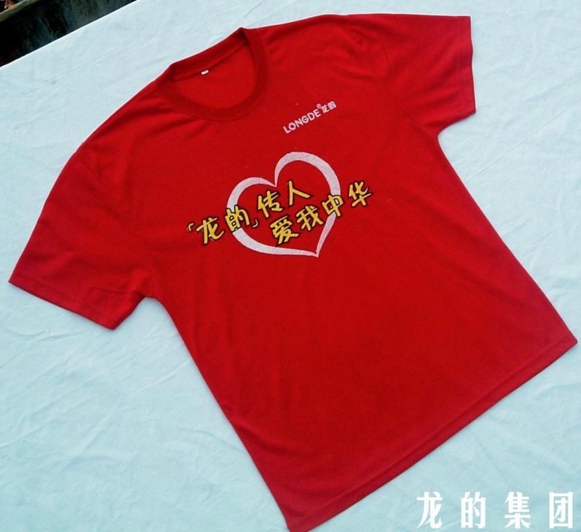 中山广告衫 3