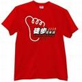 珠海广告衫 2
