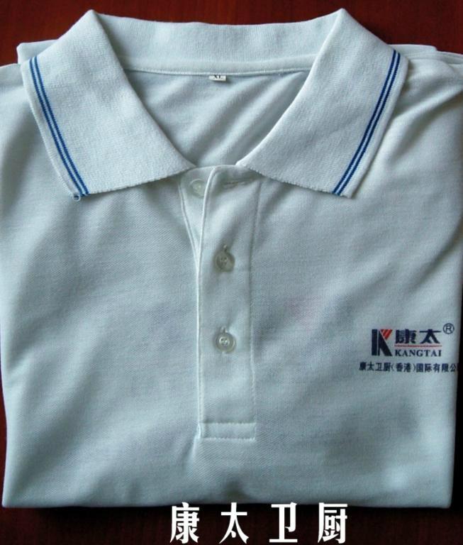 江門廣告衫 1