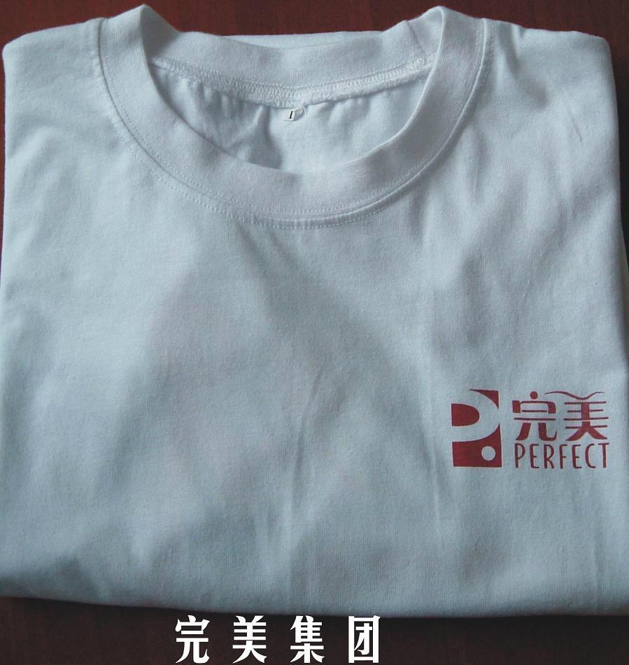 中山文化衫 1