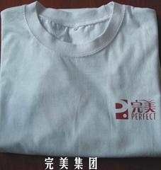 中山文化衫