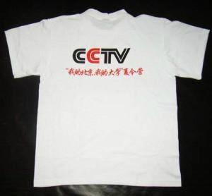 中山文化衫 3
