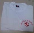 中山文化衫 5