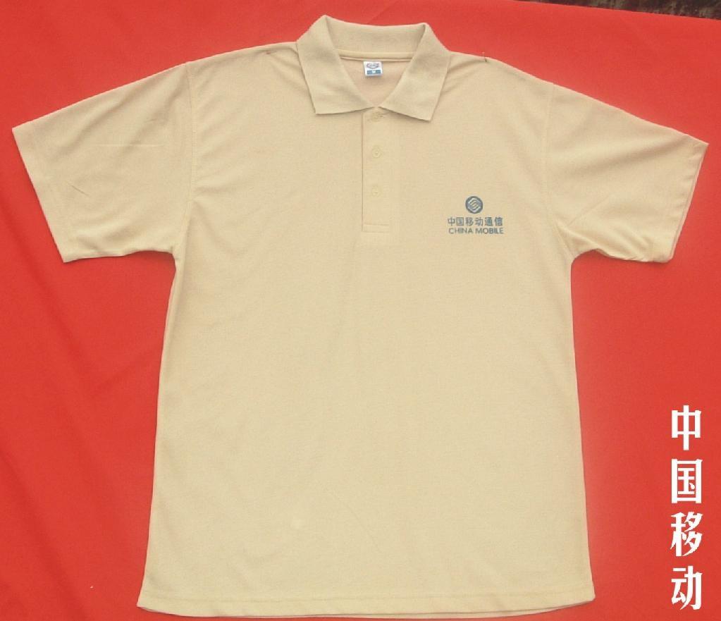 珠海文化衫 1