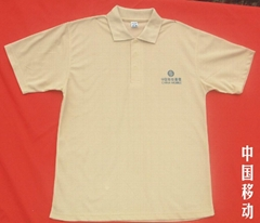 珠海文化衫