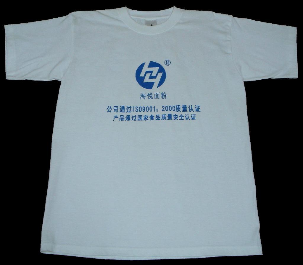 珠海文化衫 4