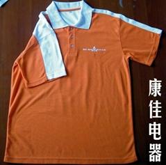 江门文化衫