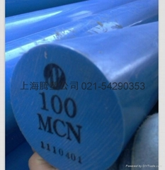 日本兰色MC901板材