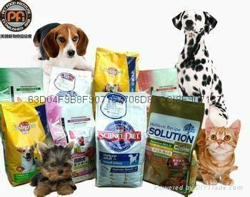寵物食品用品輻照消毒滅菌 1