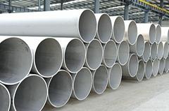 无锡市亚德业不锈钢有限公司