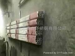 304不鏽鋼矩形管