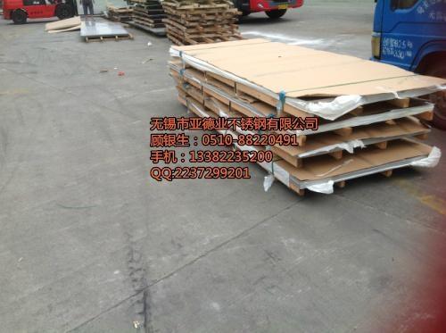 無錫304不鏽鋼平板 2