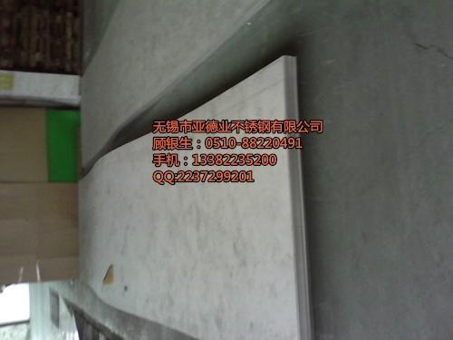 无锡304不锈钢平板 4