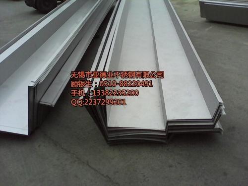 无锡304不锈钢天沟加工 1