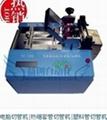 电脑硅胶管切管机