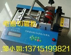 鐵氟龍管電腦切管機