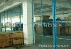 倉庫隔離柵