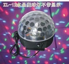 水晶魔球灯