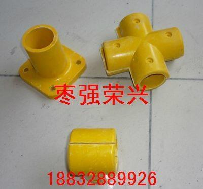 模壓玻璃鋼圓管連接件 2