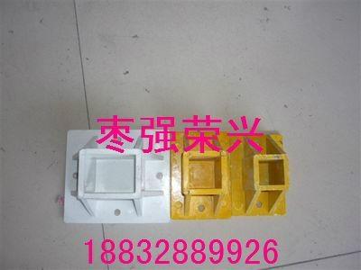 模壓玻璃鋼圓管連接件 4