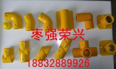 模壓玻璃鋼圓管連接件 5