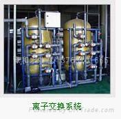 廣州實驗室去離子水裝置