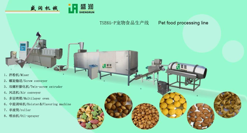 双螺杆宠物饲料加工设备生产线 2