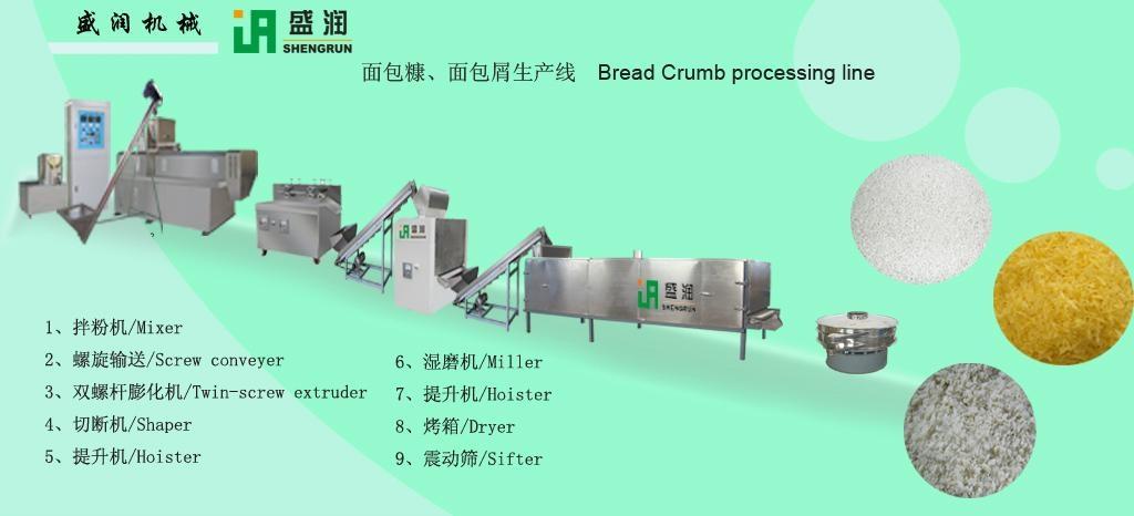 双螺杆膨化针状面包糠设备 2