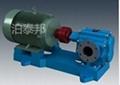 ZYB-18.3渣油泵