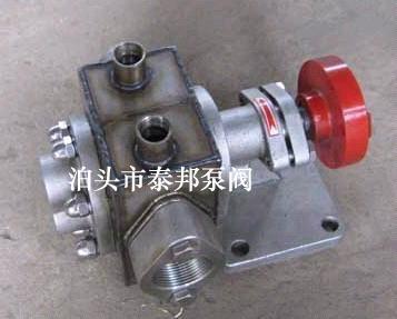 KCB不鏽鋼保溫泵型  1
