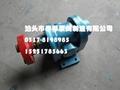 ZYB-2.1/2.0渣油泵