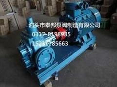 2CY-3.3/0.33齿轮油泵(型号大全)
