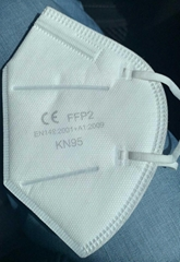 KN95 Mask, FFP2 Mask, Protective Face Mask, Face Mask, CE Approval, FDA Approval