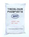 Tricalcium Phosphate Food Grade TCP