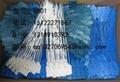 激光打字塑料封條