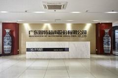 Guangdong GT Ultrasonic Industrial Co.,Ltd