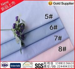 "T/C65/35 45X45 110X76 58""/59"" Pocketing fabric"