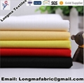 polyester cotton dyed fabric shirt fabric pocket fabric 3