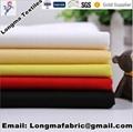 "T/C65/35 45X45 110X76 58""/59"" Pocketing fabric 5"