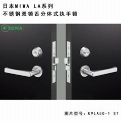 日本MIWA执手锁U9LA50-1