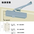 日本NEWSTAR闭门器 S7004 7004 1