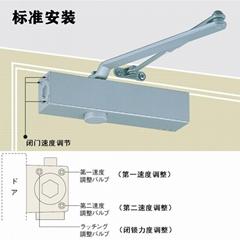 日本NEWSTAR闭门器 S7004 7004