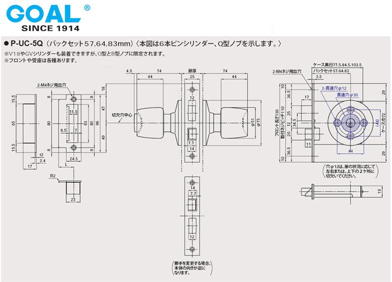 日本GOAL球形鎖UC-5Q11S 5