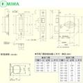 日本MIWA球形鎖HMW HMU 5