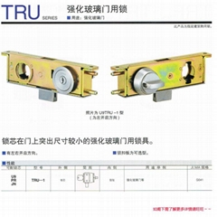 日本MIWA玻璃门锁U9TRU-1